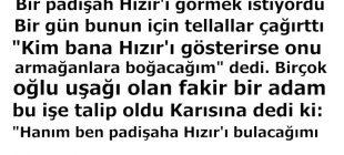 HERKES SOYUNA ÇEKER