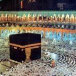 18 YY'dan kalma Kur'an sayfaları Birleşince Mekke (Kabe) resmi çıkıyor – İzlemelisiniz