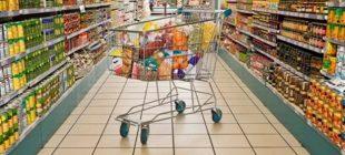 Sağlık Bakanlığı Açıkladı ! İşte O Yasaklanan Ürünlerin Listesi