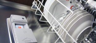 Bulaşık Makinesi Nasıl Temizlenir? Hep Yanlış Yapıyormuşuz