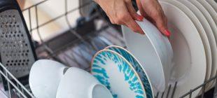 Bu eşyaları sakın bulaşık makinesine koymayın!