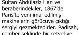 Türk Kafası