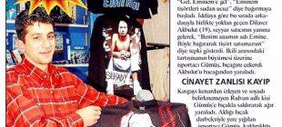 Türkiye'de yaşanmış şaşırtıcı olaylar