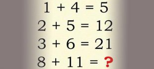 Bu sorunun yanıtını 1000 kişiden 1'i biliyor!
