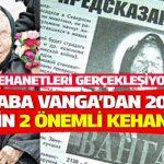 Daha Önceki Kehanetleri Tutan Bulgar kahin Baba Vanga'dan 2018 için 2 önemli kehanet!