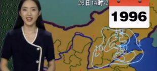 Çinli spiker yıllara meydan okuyor … 22 yıldır hava durumu sunuyor son hali hayrete düşürdü! İşte son görüntüsü!