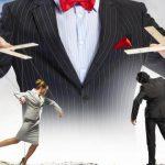 İnsanları etkilemede kullanabileceğiniz 10 psikolojik hile
